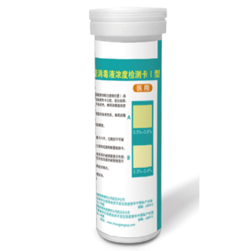 健之素牌邻苯二甲醛消毒液浓度检测卡Ⅰ型