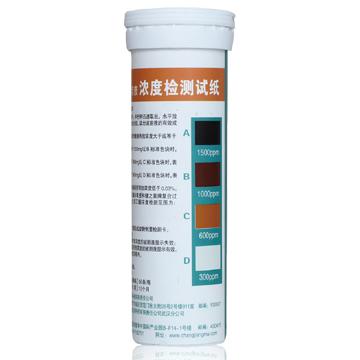 健之素牌过氧乙酸浓度检测试纸