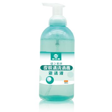 健之素牌皮肤清洗消毒泡沫液