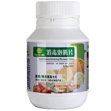 健之素牌消毒泡腾片(蔬果/餐茶酒具专用)