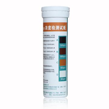 健之素牌过氧乙酸消毒液浓度检测试纸